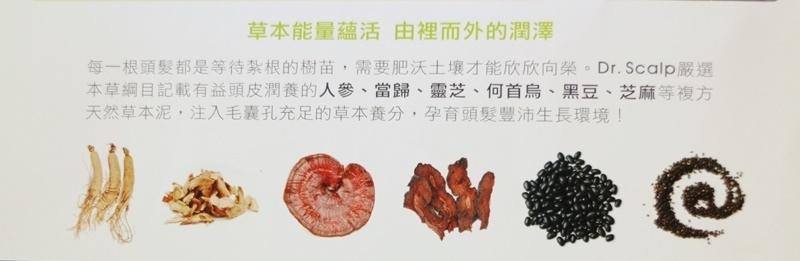 150716 竹北 髮林國際 中藥草浴013-1