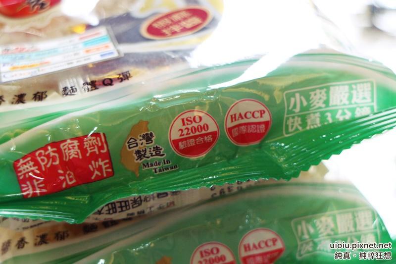 味源 沾喜 拌麵004.JPG