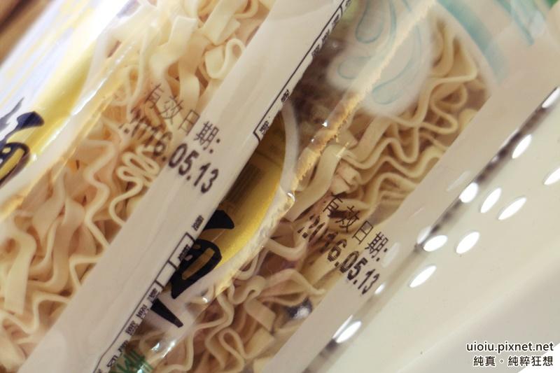 味源 沾喜 拌麵011.JPG