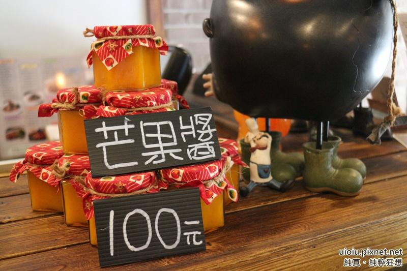 150822 新竹 湘林義式廚坊019.JPG