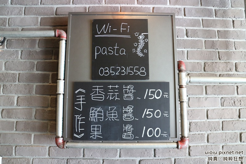 150822 新竹 湘林義式廚坊018.JPG