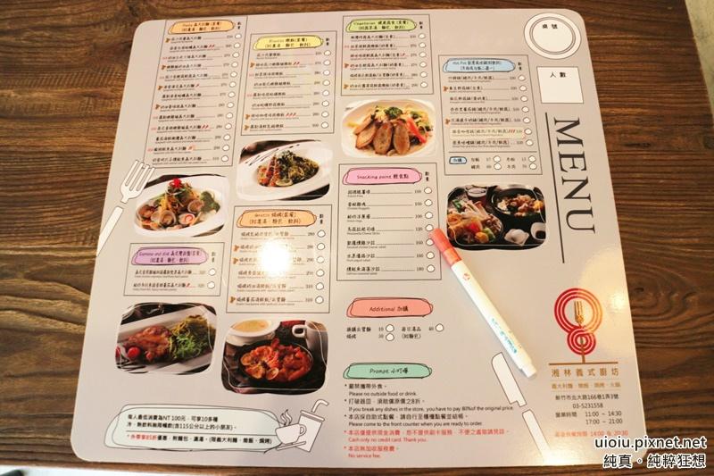150822 新竹 湘林義式廚坊051.JPG