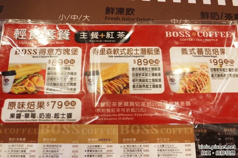150820 新竹湳雅店 BOSSCOFFEE014.JPG