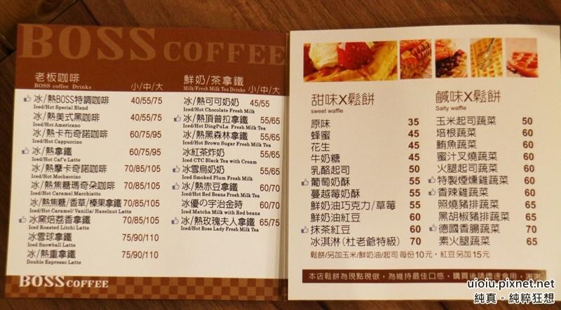 150820 新竹湳雅店 BOSSCOFFEE015.JPG