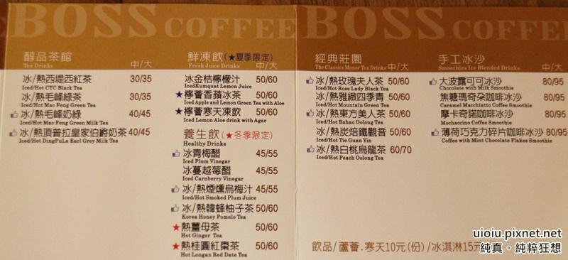 150820 新竹湳雅店 BOSSCOFFEE016.JPG
