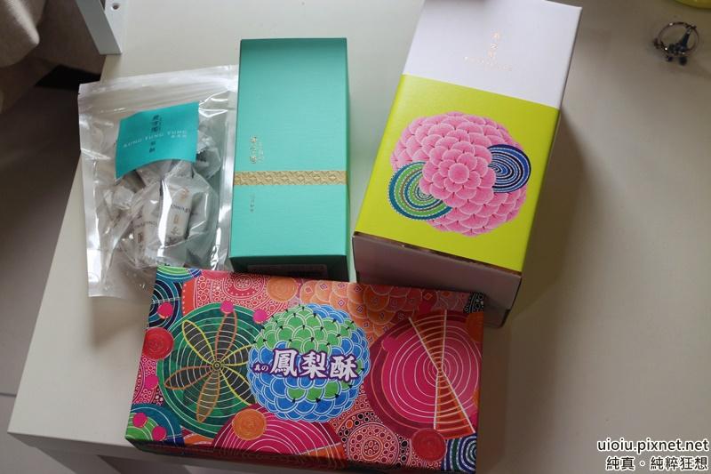 廣方圓 茶葉禮盒002.JPG