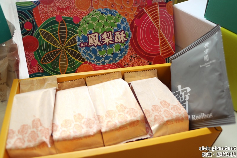 廣方圓 茶葉禮盒003.JPG