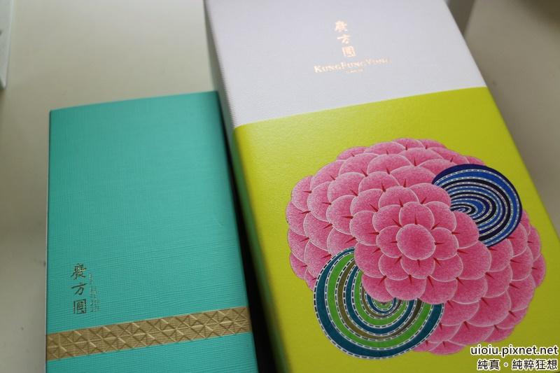 廣方圓 茶葉禮盒006.JPG