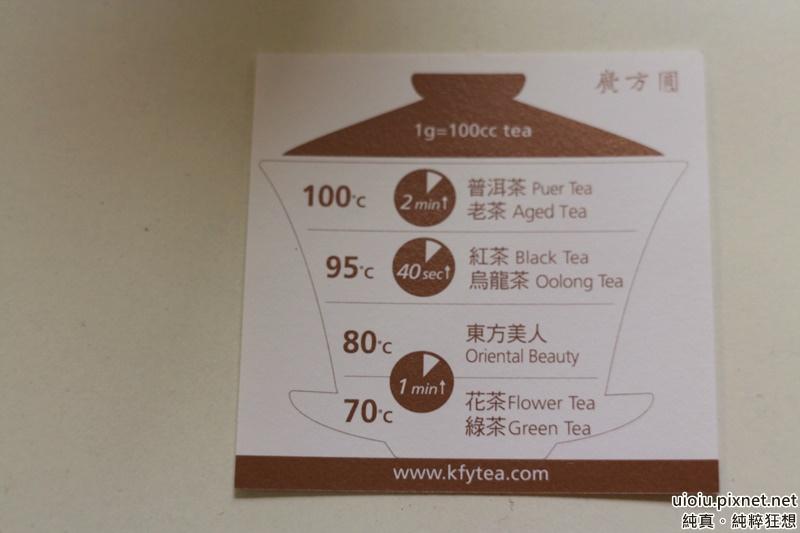 廣方圓 茶葉禮盒009.JPG