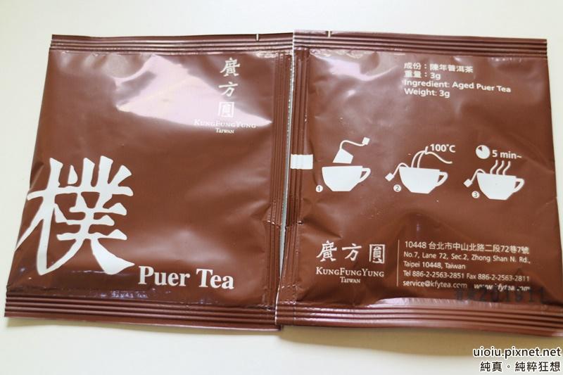 廣方圓 茶葉禮盒014.JPG