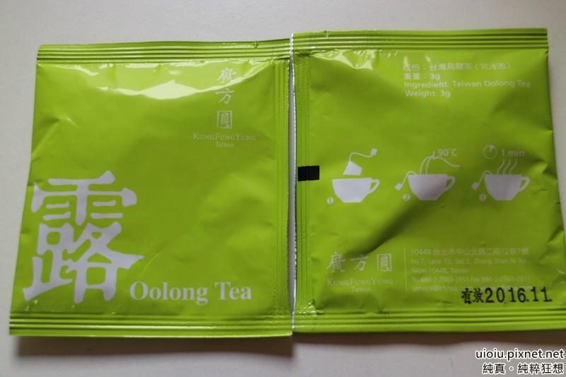 廣方圓 茶葉禮盒016.JPG