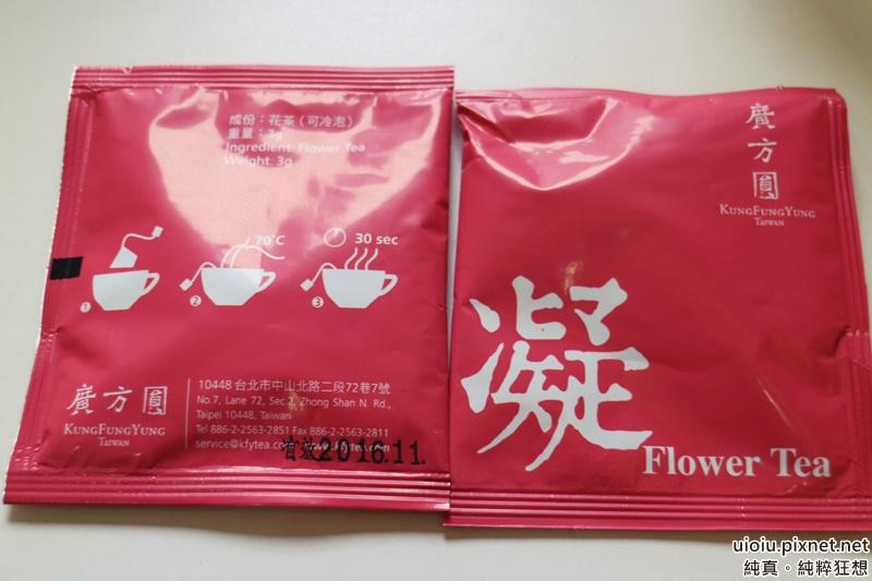 廣方圓 茶葉禮盒017.JPG