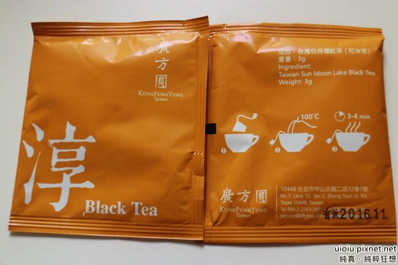 廣方圓 茶葉禮盒015.JPG