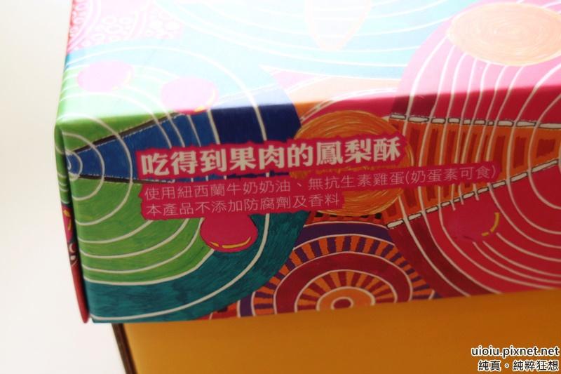 廣方圓 茶葉禮盒018.JPG