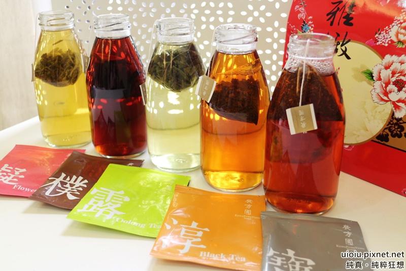 廣方圓 茶葉禮盒025.JPG