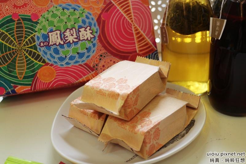 廣方圓 茶葉禮盒040.JPG