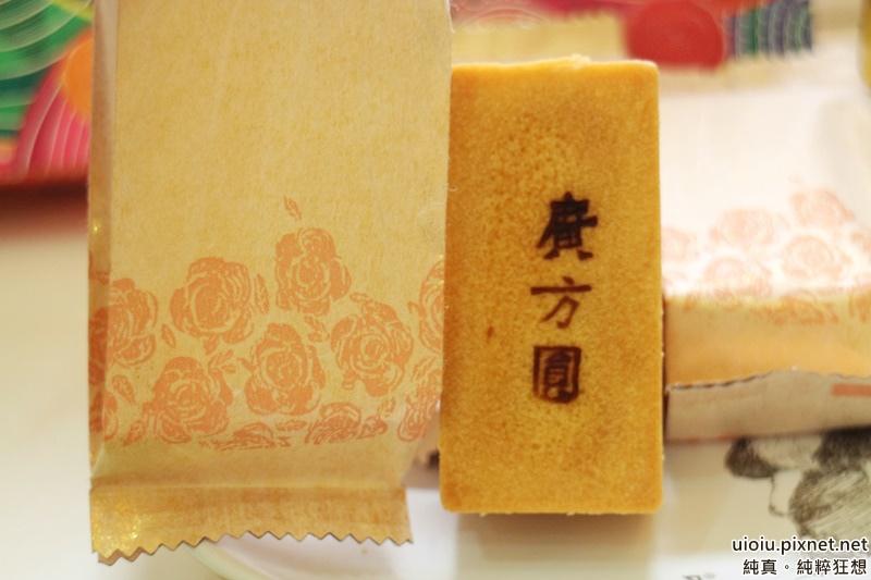 廣方圓 茶葉禮盒042.JPG