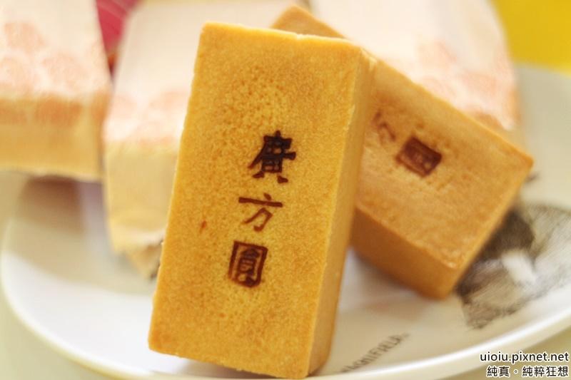 廣方圓 茶葉禮盒043.JPG