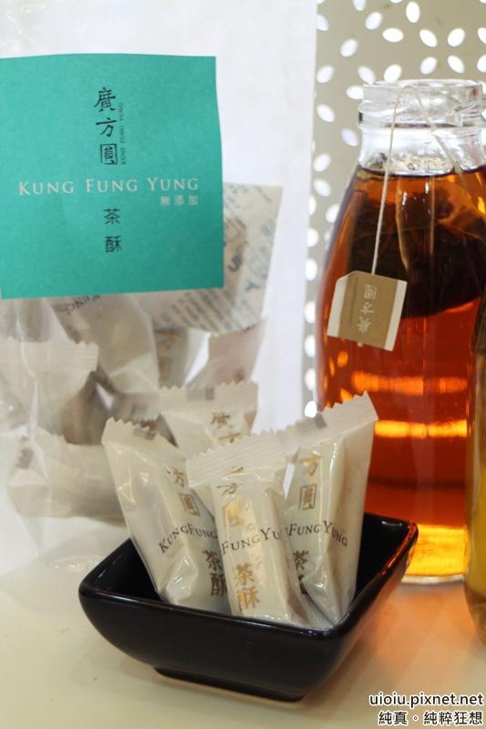 廣方圓 茶葉禮盒046.JPG