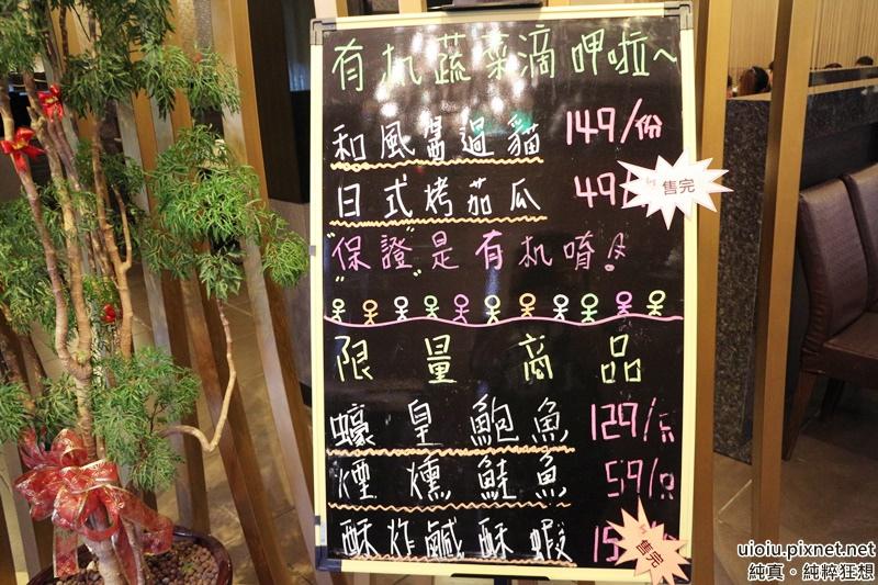 150826 竹北星上星港式茶飲006.JPG