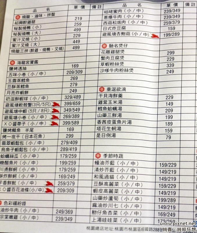 150826 竹北星上星港式茶飲008.JPG
