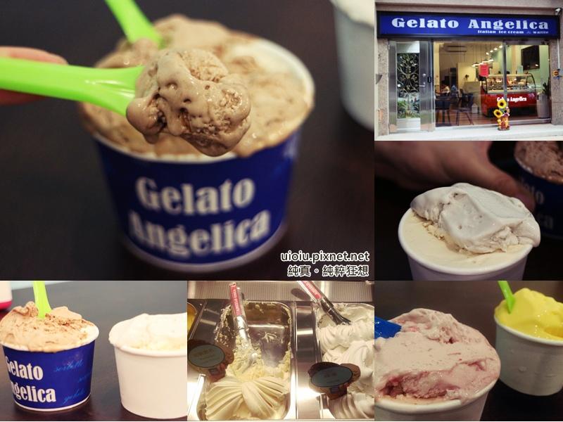 150811.16 竹北義式冰淇淋000.jpg