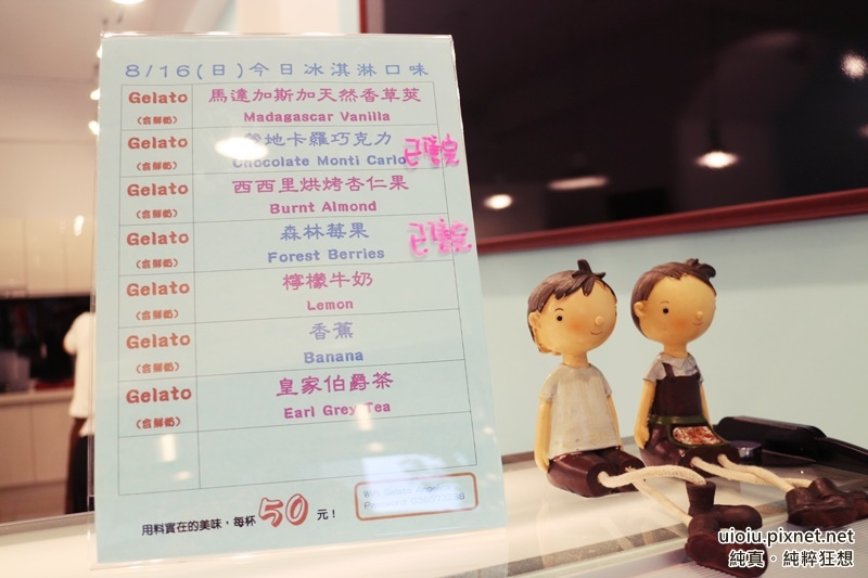 150811.16 竹北義式冰淇淋006.JPG
