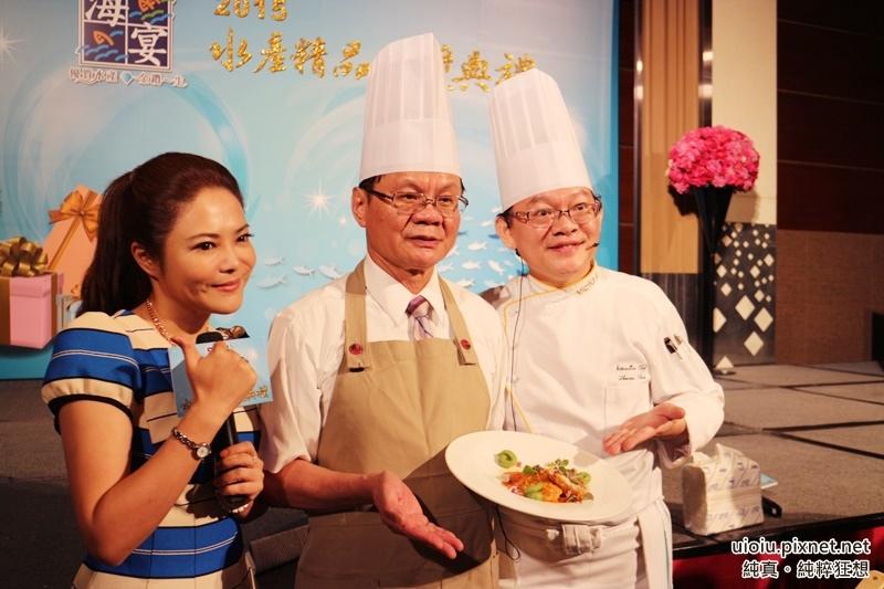 150914 台北 2015海宴水產精品001.JPG