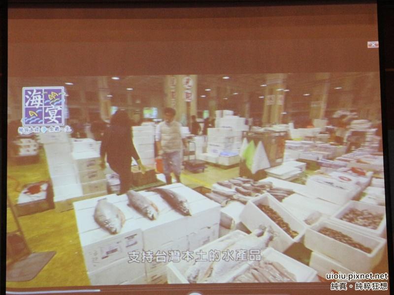 150914 台北 2015海宴水產精品003.JPG