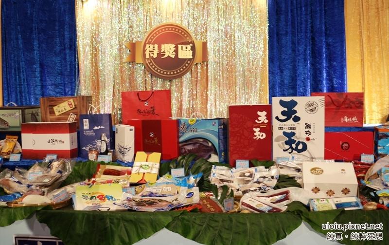 150914 台北 2015海宴水產精品007.JPG