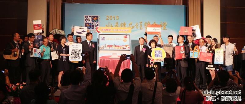 150914 台北 2015海宴水產精品005.JPG
