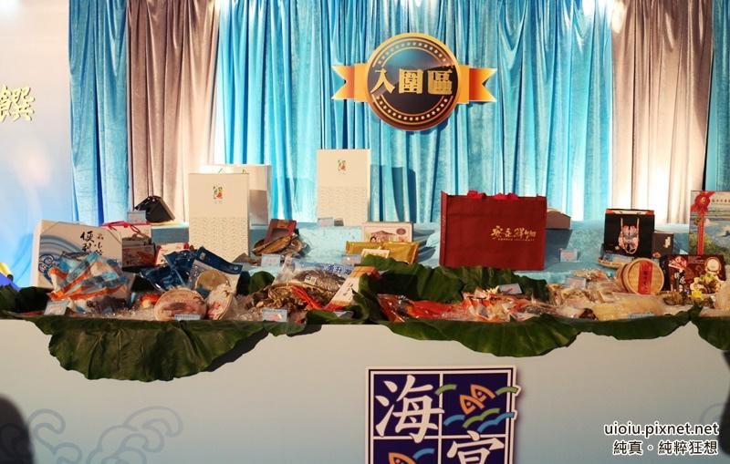 150914 台北 2015海宴水產精品006.JPG