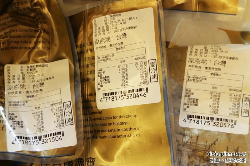 150914 台北 2015海宴水產精品022.JPG