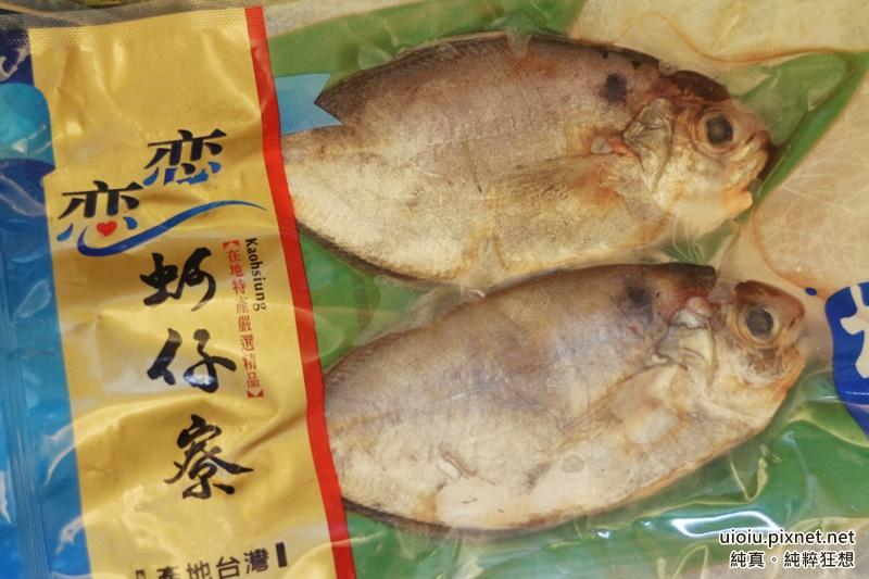 150914 台北 2015海宴水產精品026.JPG
