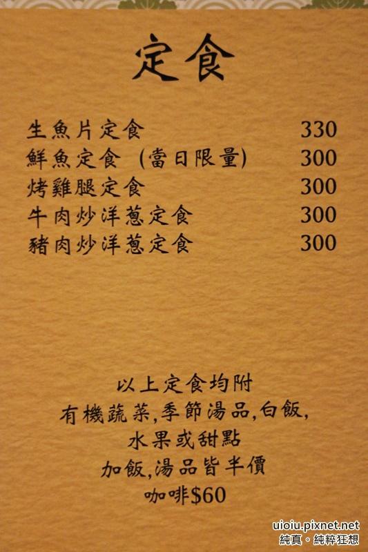 150918 台北 呂河日本料理008.JPG