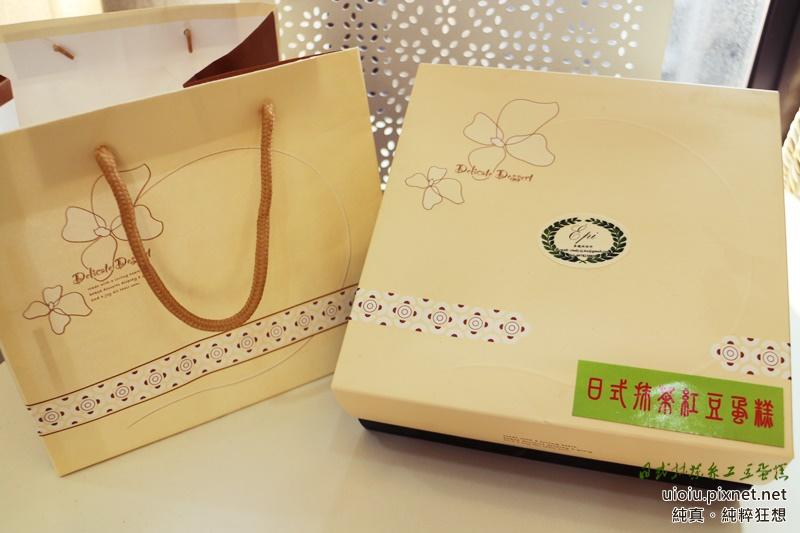 日式抹茶紅豆cake001.JPG