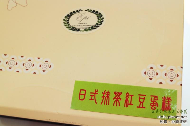 日式抹茶紅豆cake002.JPG