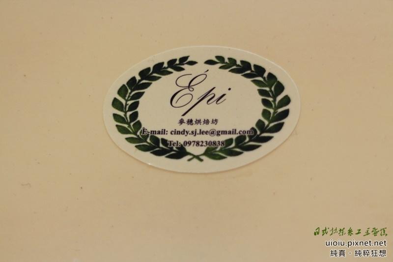 日式抹茶紅豆cake003.JPG