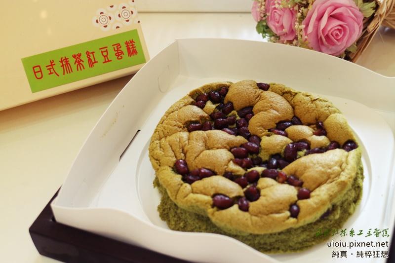 日式抹茶紅豆cake004.JPG