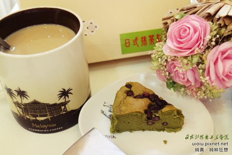 日式抹茶紅豆cake011.JPG