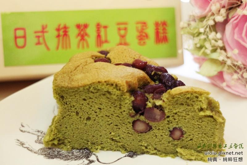 日式抹茶紅豆cake012.JPG