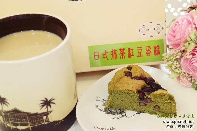 日式抹茶紅豆cake013.JPG