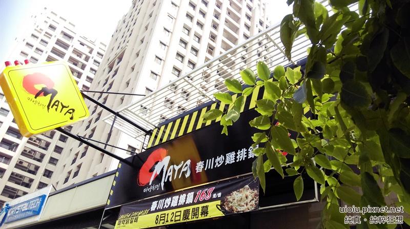 151005 新竹 omaya麻藥瘋雞001.jpg