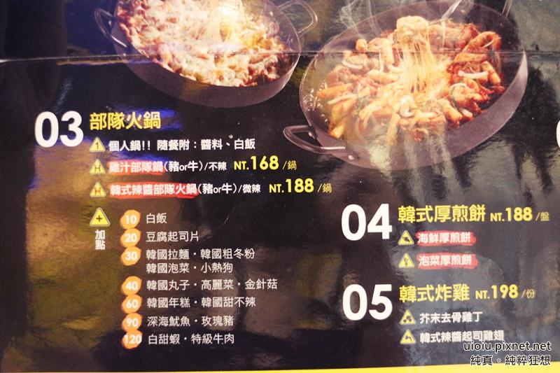 151005 新竹 omaya麻藥瘋雞007.JPG