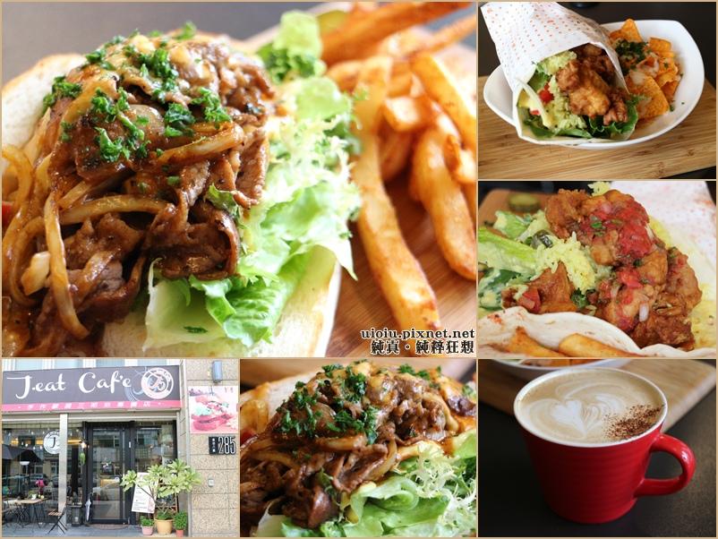 151010 竹北 J.Eat.Cafe 手做歐風三明治專賣店000.jpg