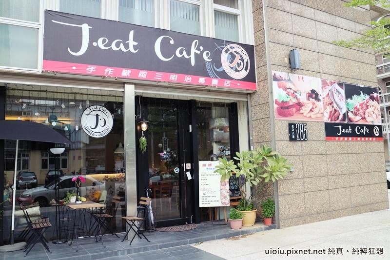 151010 竹北 J.Eat.Cafe 手做歐風三明治專賣店001.JPG
