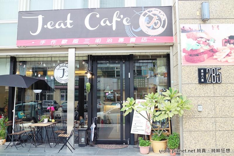 151010 竹北 J.Eat.Cafe 手做歐風三明治專賣店002.JPG