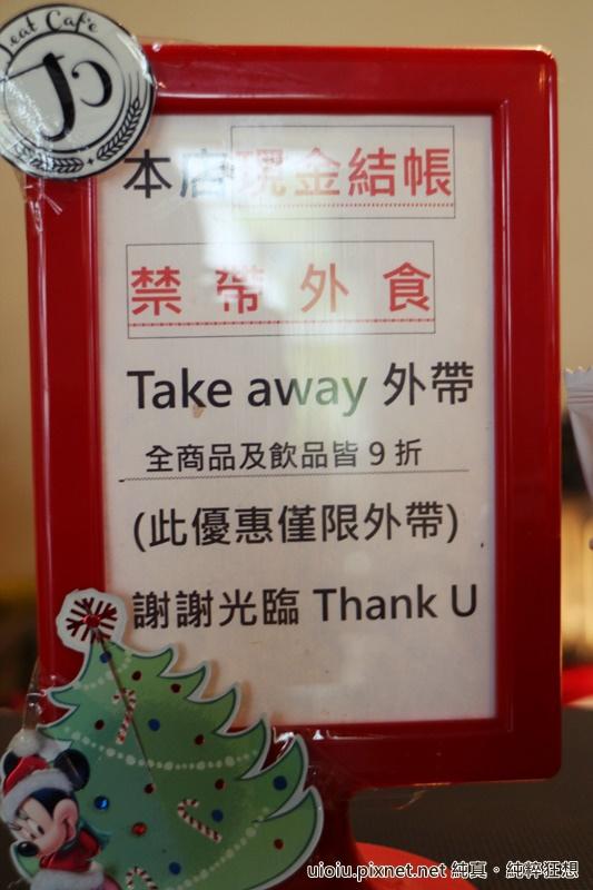 151010 竹北 J.Eat.Cafe 手做歐風三明治專賣店007.JPG