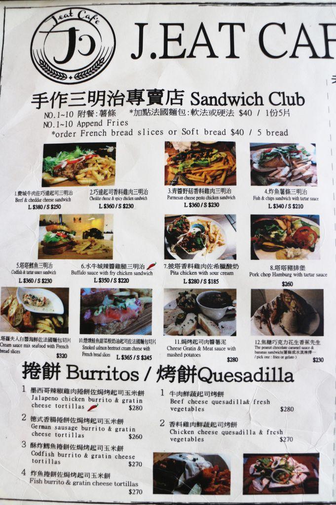 151010 竹北 J.Eat.Cafe 手做歐風三明治專賣店菜單1.JPG