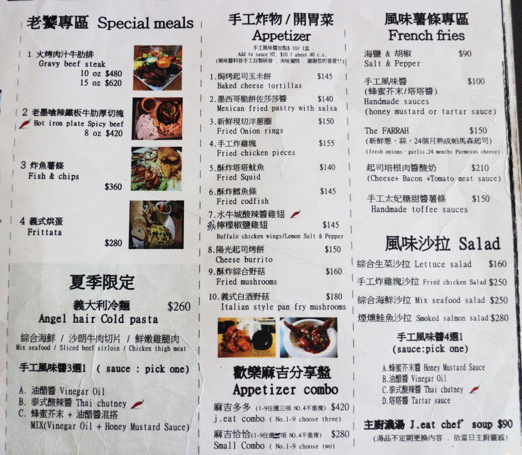 151010 竹北 J.Eat.Cafe 手做歐風三明治專賣店菜單2.JPG